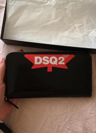 Кожаный лаковый кошелёк dsquared2