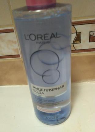 Мицеллярная вода l'oréal