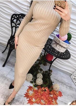Шикарное платье беж люрексная нить