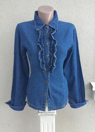 Винтаж,джинсовая блуза,рубаха,жабо,рюши,воланы по груди,хлопок