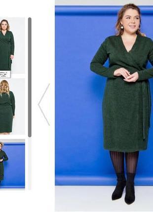 Платье 52 размер,на запах (зима) от харьковской фабрики grand.ua