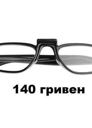 Трендовые очки для имиджа имиджевые нулевки узкие линзы без диоптрий черная  оправа унисекс 07d63112654