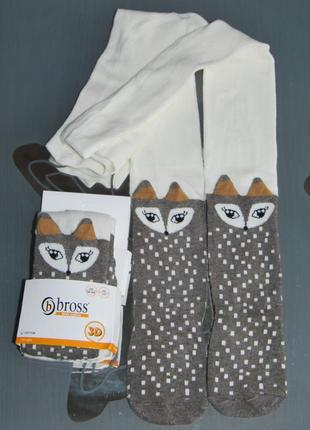 Трикотажные колготы 1-3, 3-5 рост 86-92, 98-104 турция 3d лисички bross