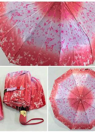 Зонт полуавтомат с бабочками коралловый, антиветер на 10спиц.