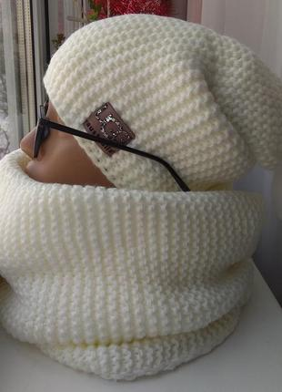 Новый модный комплект: шапка чулок (на флисе) и хомут восьмерка, молочный