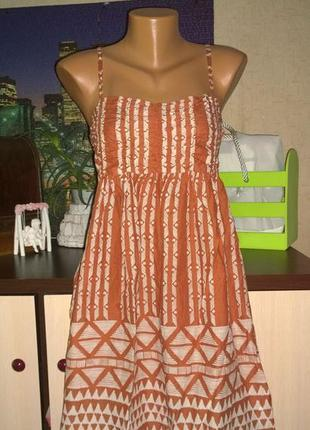 Платье сарафан из 100% коттона atmosphere