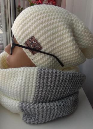 Новый комплект: шапка чулок (на флисе) и двухцветный хомут, серо-молочный
