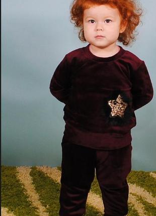 Шикарный велюровый костюм для маленькой принцессы