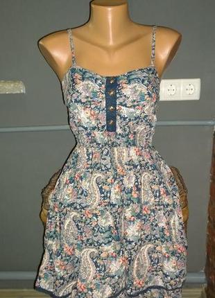 Платье сарафан из коттона/хлопка atmosphere