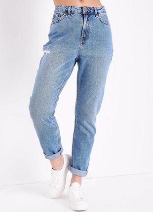 Стильные mom джинсы от new look tori