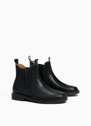 Классические базовые ботинки -челси натуральная кожа zara girl