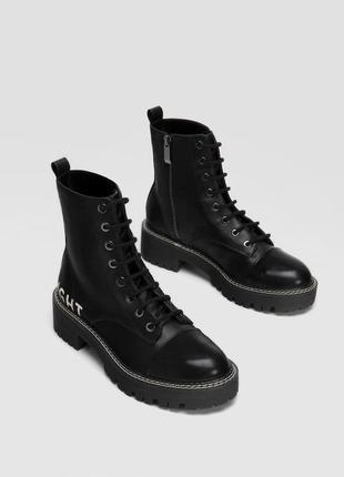 Модные ботинки на шнуровке с лого stradivarius 2019