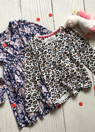 Стильная леопардовая кофточка, джемпер для девочки 3-4 года