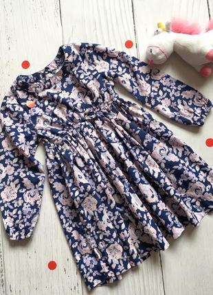 Милое цветочное платье для девочки 2-3 года mini by very