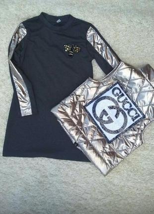 Нарядный комплект 2-ка. (платье и жилетка).