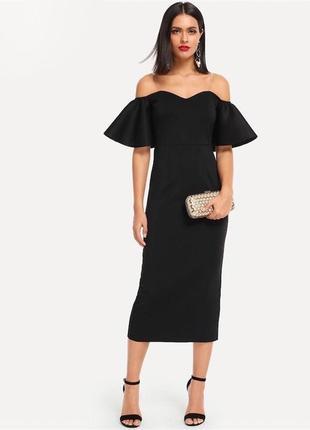 Платье с воланами рюшами