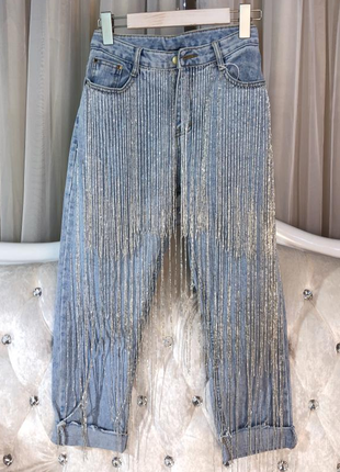 Крутые стильные джинсы с бисером бахромой блестящей есть все размеры