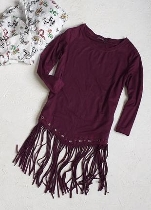 Эффектная футболка блуза с бахрамой под замш от bershka