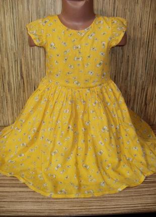 Яркое летнее платье на 4-5 лет