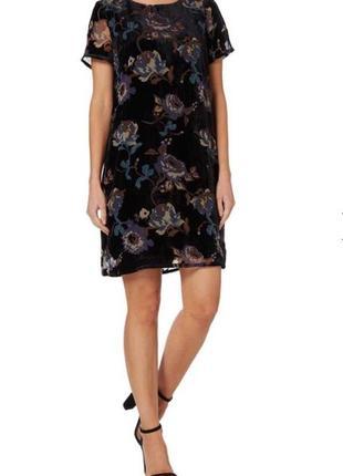 Велюровое платье в цветочный принт vero moda,p.s