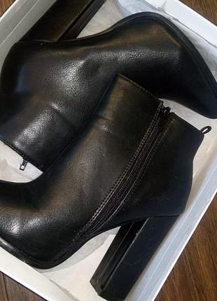 Ботинки крутые.
