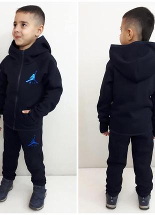 Беспл доставка теплый спортивный костюм для мальчиков рост. 122-170см