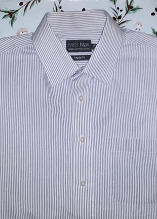 Шикарная рубашка marks&spencer, размер 52-54, премиум качество, большой размер