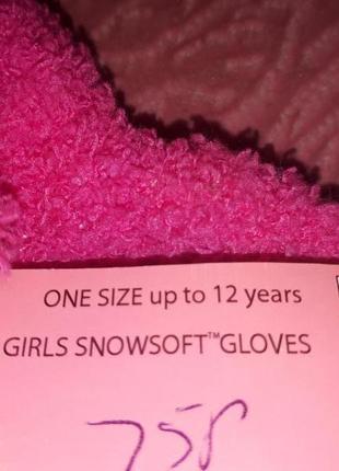 Пушистые перчатки2
