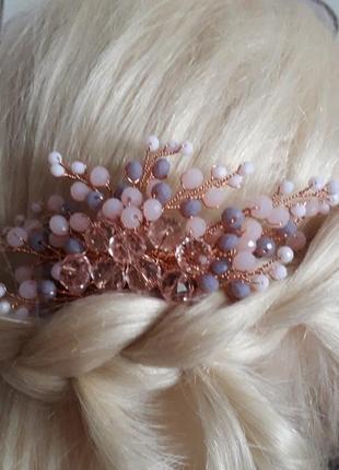 Гребінчик для волосся