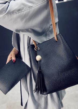 Супер современная сумка+кошелек в комплекте