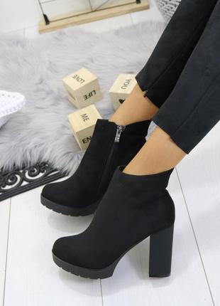Удобные польские ботиночки