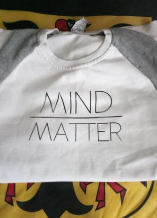 Свитшот staff mind matter