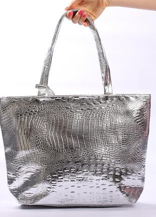 Крутая сумка-шоппер, светлое серебро