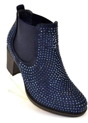 Стильные демисезонные ботинки со стразами черные, синие на каблуке 36-39