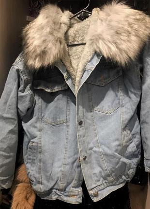 Джинсовая куртка с мехом, джинсовка