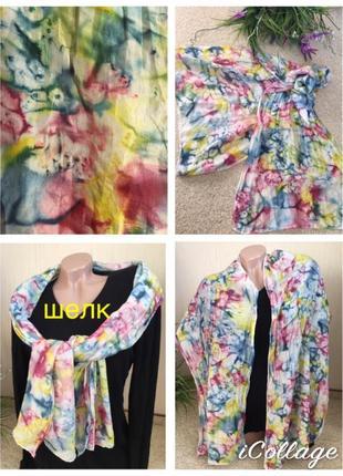 Весенние мотивы шелковый шарф платок натуральный шелк 100% шов роуль  170х44