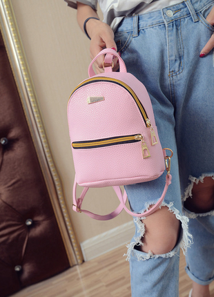 """Милый маленький рюкзак """"кроха"""" розовый"""