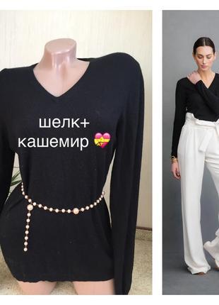 Люксовое сочетание: шелк+кашемир кашемировый джемпер пуловер шелковый джемпер базовый