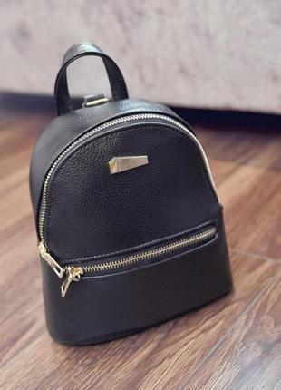 """Удобный  черный рюкзак мини """"кроха"""""""