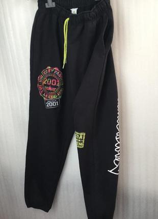 Теплые спортивные штаны zumba с принтом с карманами