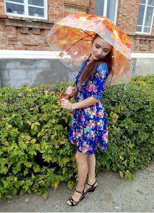 Платье с осенним принтом