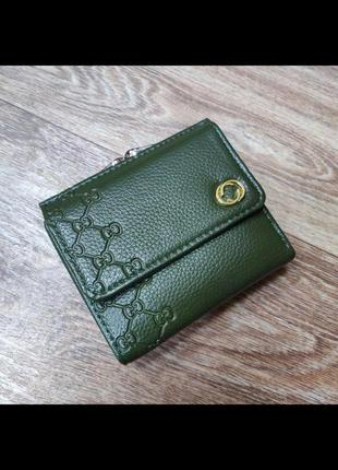 Складной женский кошелек в стиле gucci 805 green (зеленый)