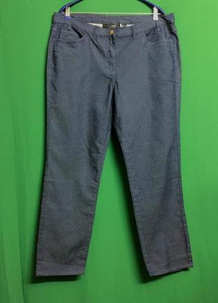 Демисезонные джинсы bonprix collection