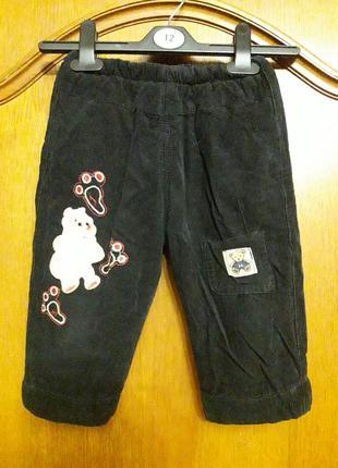 Брюки штаны зимние двойные длина 43 см, ширина 32 см внутри флис до 2 лет верх вельвет