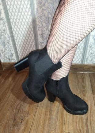 Новинка! ботинки демисезон. суперцена