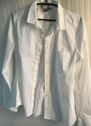 Белая рубашка приталенная