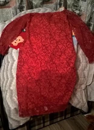 Червоне супер плаття
