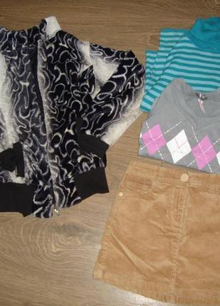 Пакет одежды на 7-8 лет