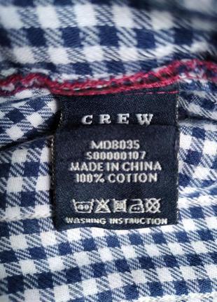 Рубашка crew4