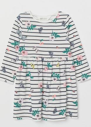 Новое трикотажное платье в цветы для девочки, h&m, 0696937